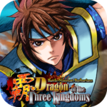 Dragon of the 3 Kingdoms  MOD (Unlimited Money)